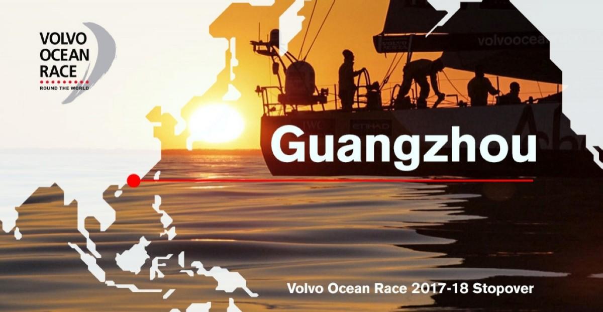 Cómo seguir la carrera de Dongfeng In Port en Guangzhou