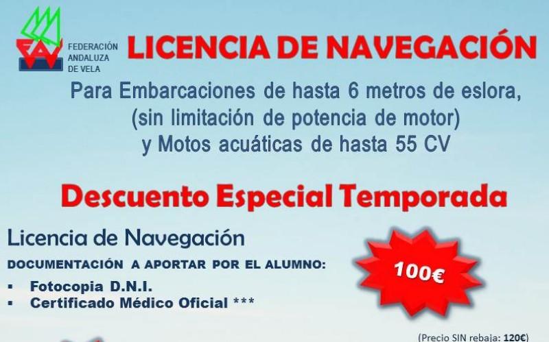 Licencia de Navegación de la FAV