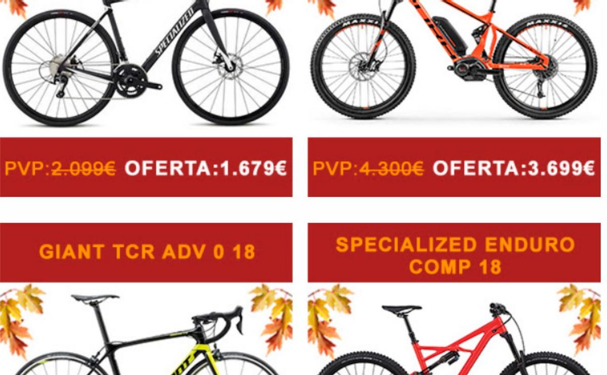 Chollos por tiempo limitado en Oiartzun Bike con hasta un 30% de descuento