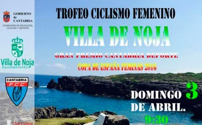 El Trofeo femenino Villa de Noja presenta su recorrido