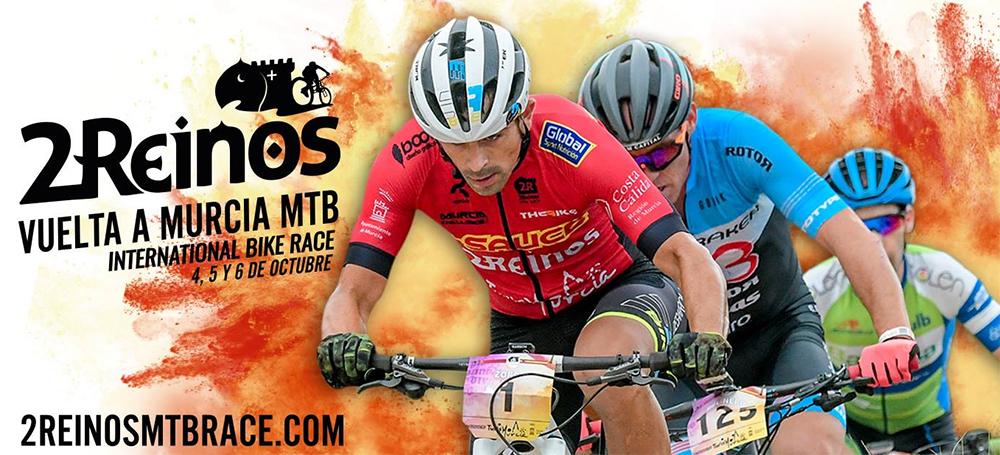 Sorteo inscripción 2 Reinos MTB Race 2019