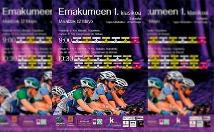 Cerca de un centenar de corredoras competirán en la Emakumeen 1.Klasikoa