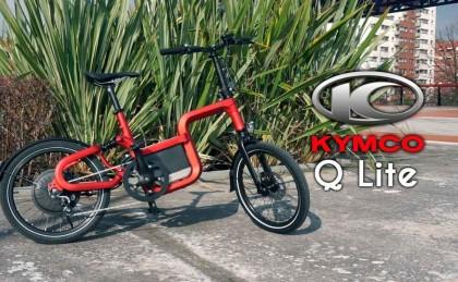 Q Lite: La bicicleta eléctrica urbana de KYMCO que te llevará lejos