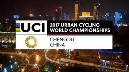 Selección para los campeonatos del mundo de ciclismo urbano de Chengdu